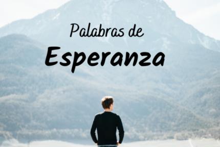 Palabras de Esperanza: Indiferencia