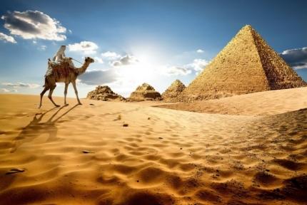 Viaje a Egipto, Febrero 2018