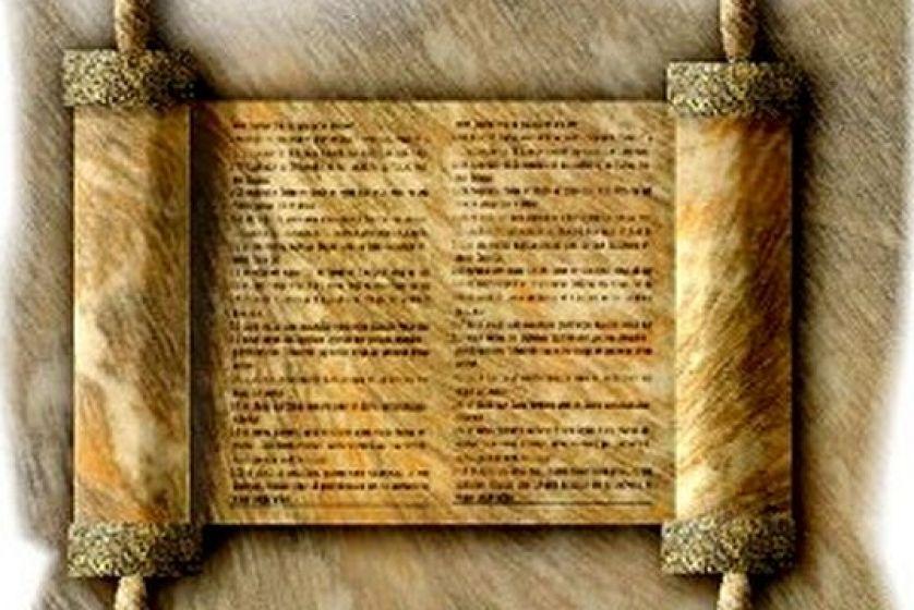 Los 10 Versículos De La Biblia Más Populares 1/1