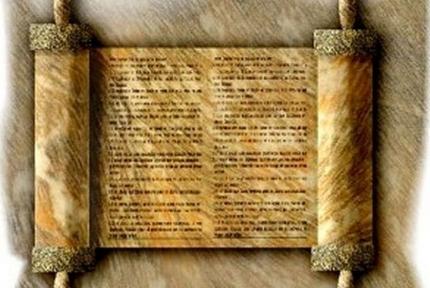 Los 10 versículos de la Biblia más populares